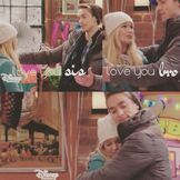 Lindy and Logan sweet moment