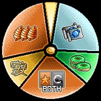 Lunar bonus wheel