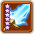 Frost Sword-icon