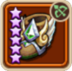Minstrel's Boots-icon