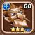Carver-3-icon