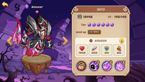 Amuvor-6