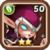 Lavine-2-icon