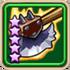 Executioner-icon
