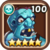 Grumpy Corpse-5-icon