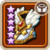 Oracle's Boots-icon