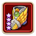Guardian Boots-icon