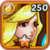 Belrain-10-icon