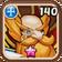 Ormus-6-icon