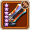 Warrior's Epee-icon