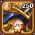 Aida-10-icon