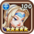 Emily-5-icon
