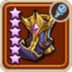 Weaver's Boots-icon