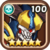 Bone General-5-icon