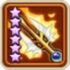 Spear of Destiny-icon