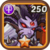Dark Arthindol-10-icon