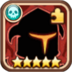 5 Star Shadow Hero Shard-icon