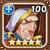 Iceblink-5-icon