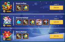 X'mas Package Event