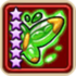 Emerald Butterfly-icon