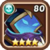 Deathsworn-4-icon