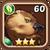 Frey-3-icon