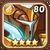 Divine Spirit-4-icon