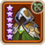 Minstrel's Cape-icon