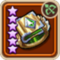 Minstrel's Ring-icon
