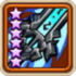 Magic Stone Sword-icon
