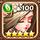 Starlight-5-icon