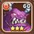 Wild Beast-3-icon