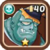 Foolish-1-icon