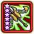 Elf's Blessed Bow-icon