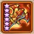 Wildfire-torch