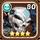 Bonecarver-4-icon