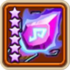 Rune's Power-icon