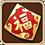 Fu-icon