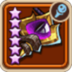 Weaver's Necklace-icon