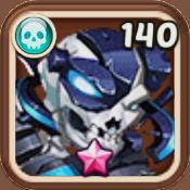 File:Bonecarver-6-icon.png