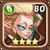 Thale-4-icon