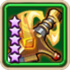 Bestowed Sword-icon
