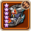 Warrior's Boots-icon