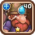 Old Miner-1-icon