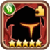 5 Star Forest Hero Shard-icon