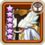 Oracle's Cape-icon