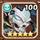 Bonecarver-5-icon