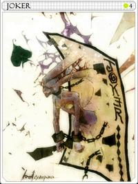 Joker-card