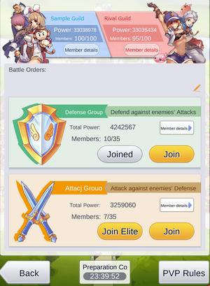 Guild Preperation UI