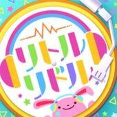 Little Riddle Logo
